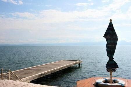 Summer at the lake, Winter skiing - House