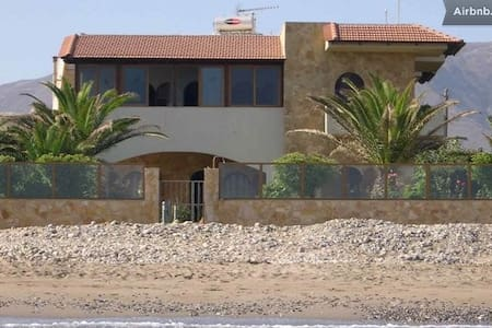Pervolé 2: Beach Holiday Next Door - Apartament