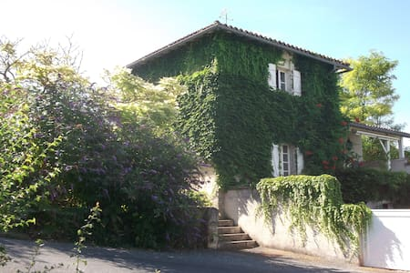 Le Forge - La Fontaine - Lusignac