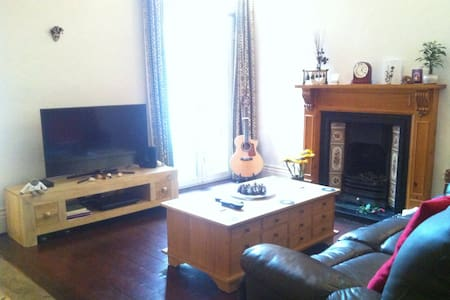 Single Room in West End Leicester - Leicester