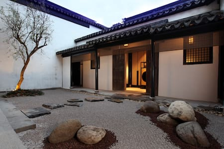 75 sqm. suit boutique hotel Tongli Old Town Suzhou - Suzhou