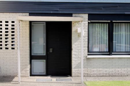 Apartment for 1 or 2, Nordhorn City - Nordhorn - Apartment