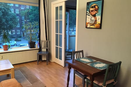 Perfect located complete appartment - Rotterdam - Apartment