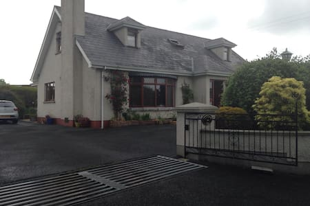 Quiet Country House - Markethill - Bed & Breakfast