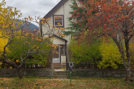 3 Bdrm Suite In The Heart Of Nelson - Nelson - Hus