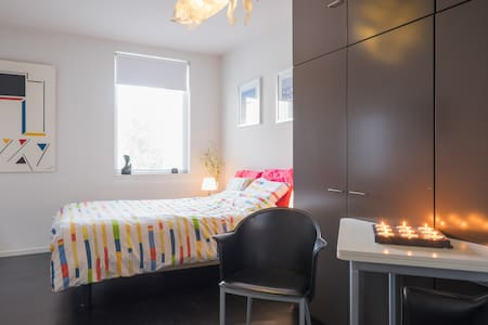 Amsterdam, Utrecht & Gouda (nearby) - Bed & Breakfast