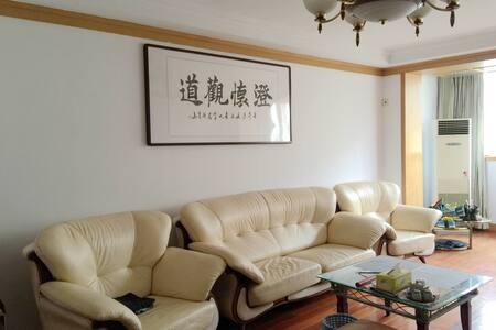 青岛市市南区生活方便的近海房间 - Apartmen