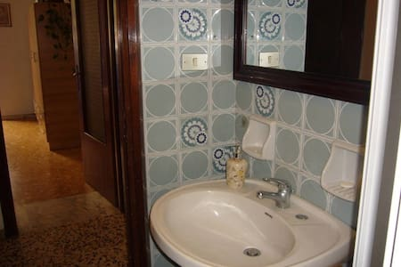 TERMINI STATION SINGLE SMALL ROOM - Roma - Apartment