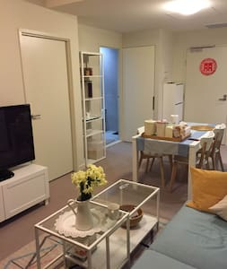A Cosy Apartment on Collins Street Melbourne - Apartment
