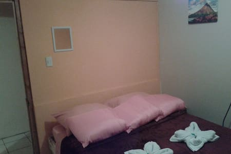 Papaya Room Guest House