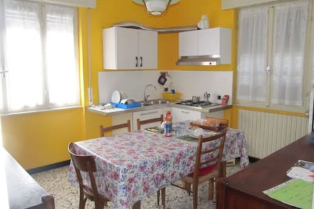 b&b I CILIEGI  rifugio tranquillo - Bed & Breakfast