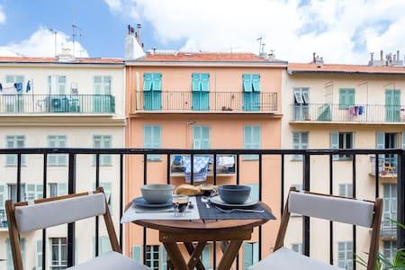 2bedroom Balcon seaview NiceHarbour - Nice - Apartment