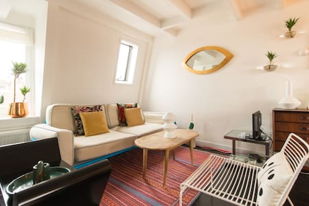 Clean apartment near Jordaan/City - Appartement