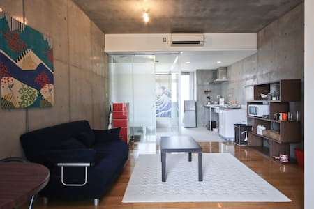 Super clean space in the city !! - Toshima-ku