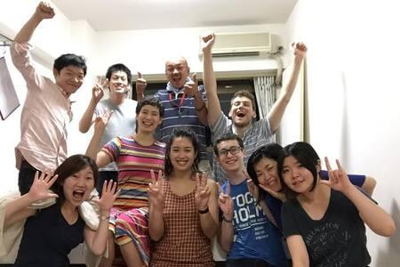 Enjoy cross culture OtsukaST 3min A - Appartement