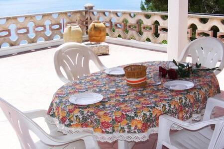 Villa Guardiola, la tua Vacanza nel Salento! - Apartment