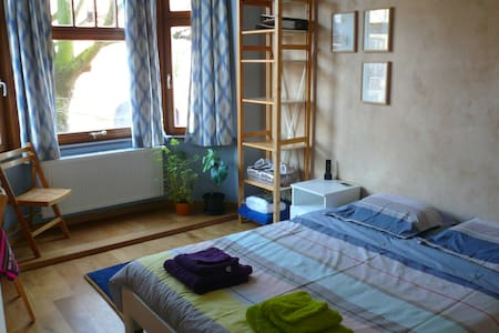Complete private floor, with bathroom and living - Ház