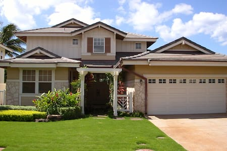 KoOlina Golf Estate home by beach - Kapolei