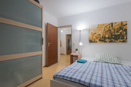 Cosy room in the centre of Mannheim - Leilighet
