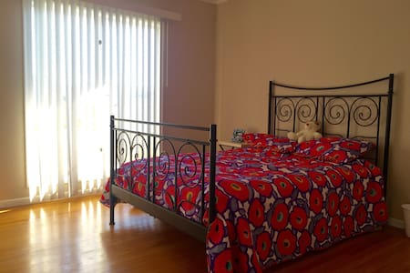Private Room Near SF! - Daly City - Hus