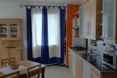 Ferienwohnung in Ruhiglage nahe Talstation - Apartment