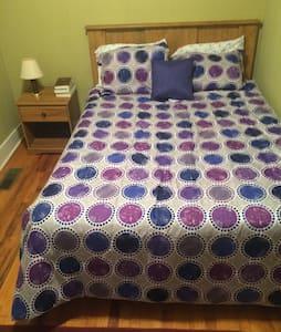 Cozy Bedroom near Parkway - Glasgow