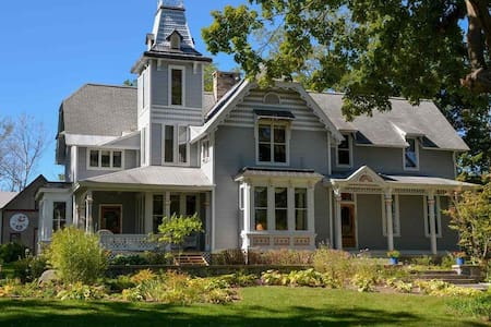 The Greilick Home - Traverse City - Casa