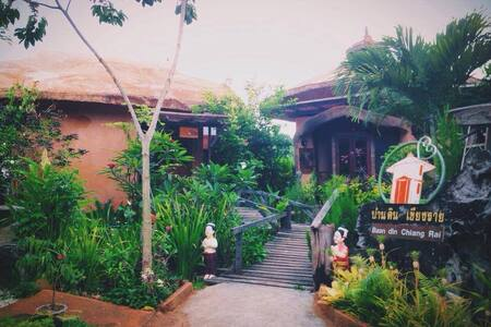 Bann Din Chiangrai - Bed & Breakfast
