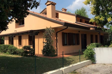 Country House near Airport - Paese