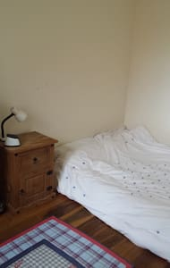 Double room in stylish home