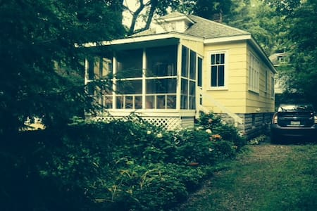 Charming Michigan Cottage/Select weekends in Fall! - Huis