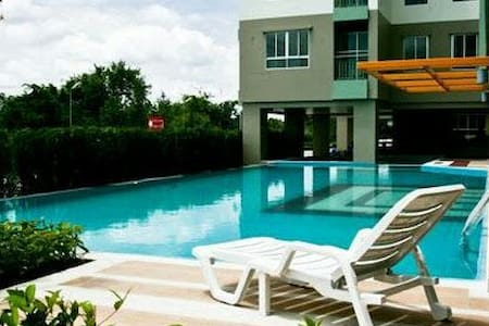 Cosy Condo by Uni and Airport Link - Apartment