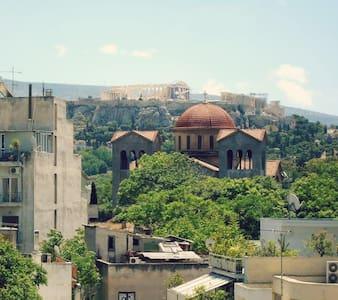 Acropolis View - Athina - Apartment