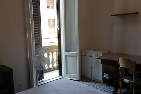 Lovely Room With Balcony Near Park2 - Firenze - Appartamento