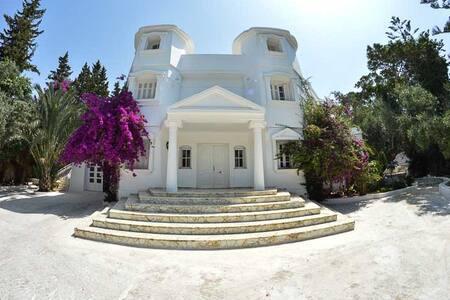 Villa des saveurs - Villa