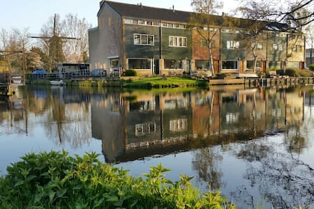 Zaanse Schans,Zaanstreek,Amsterdam. - Ház