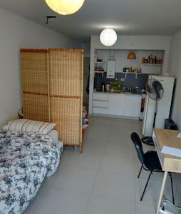 Apartment!!! - San Miguel de Tucumán