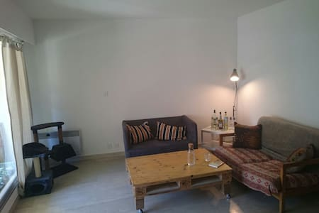 Appartement cosy 78m2, Gare St Roch