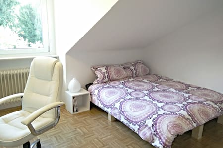 Cosy Room in Perfect Location - Dossenheim