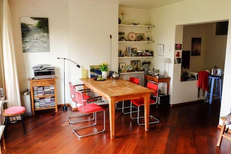 Cozy apartment with sunny garden - Apartmen