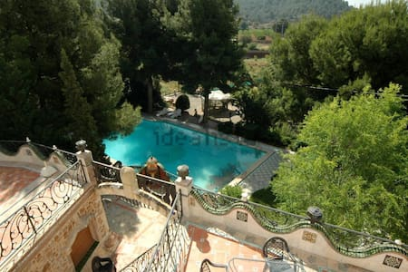 Private Apartment in Villa with pool and garden. - Apartament