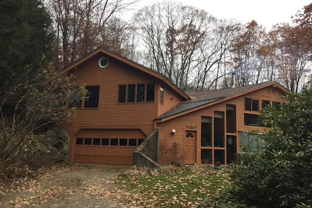 Quiet apartment in the woods of new england - Surry - Apartment