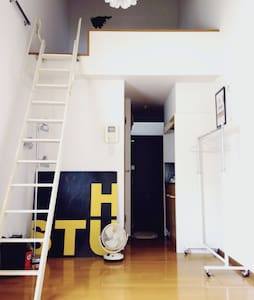 tenjin area, canal city  8min walk - 福岡市中央区 - Loft