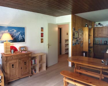 Apartment in central Chamonix - Apartment