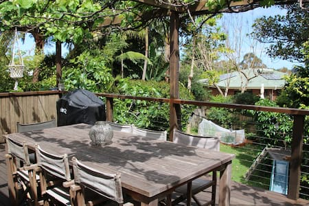 Family friendly cottage in the heart of Gerringong - House