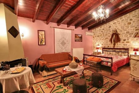 Arhontiko Kordopati Hostel - Guesthouse