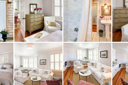 Martha's Vineyard Pied-á-terre # 1 Vineyard Haven - Apartmen
