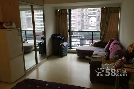 8*Apartment at Center near Metro - Shenzhen - Apartamento