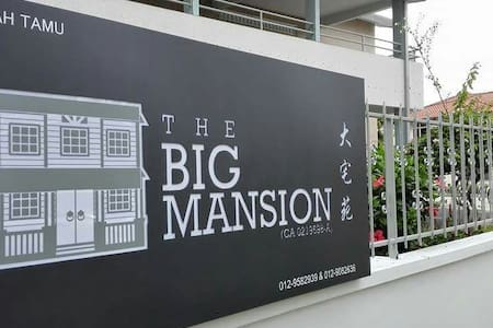 The Big Mansion (Home stay) - Kuantan - Haus