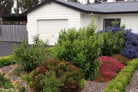 The Cosy Cottage, Port Sorell - Port Sorell - (ukendt)